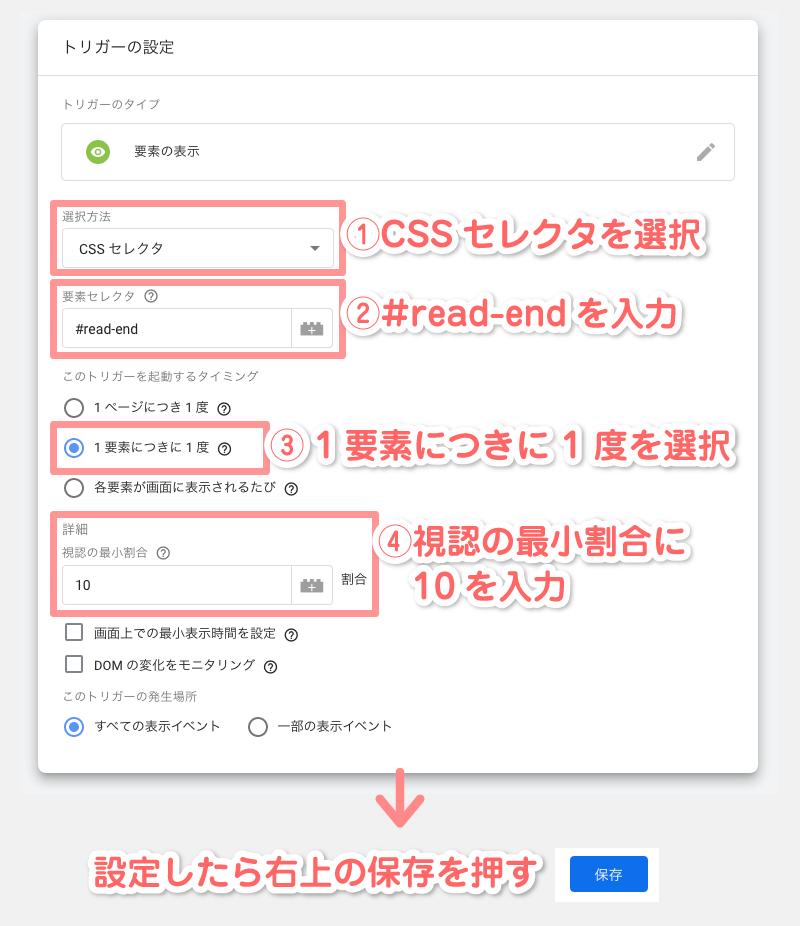 CSSセレクタを選択